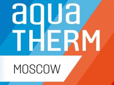 METAK will meet visitors of Aquatherm Moscow exhibition again